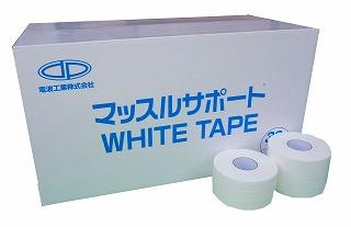 電波工業オリジナル「マッスルサポート」ホワイトテープ(練習用テープ) 38mm 32本入