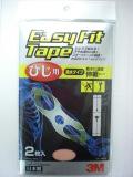 3M イージーフィットテープ ひじ用(2枚入り)