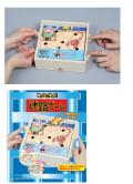 ゲームシリーズ/迷路ゲーム