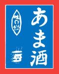 008002012 吊り下げ旗/あま酒