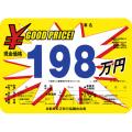 01-154S プライスボードセット(スチール製)