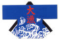 038005002 大漁袢天/青