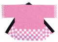 03900c カラー市松袢天 フリーサイズ 身巾65cm 身丈80cm ブロード製【はんてん・はっぴ】