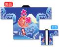 NK-1533 店舗用袢纏/大漁 着丈80cm×身巾60cm ポリエステル【はんてん・はっぴ】