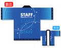 NK-1546 店舗用袢纏/STAFF 着丈80cm×身巾60cm ポリエステル【はんてん・はっぴ】