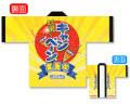 NK-1547 店舗用袢纏/キャンペーン実施中 着丈80cm×身巾60cm ポリエステル【はんてん・はっぴ】