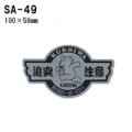 オリジナルシルク印刷ステッカー単価155円(税抜)/300枚セット(版代\3000税別込)