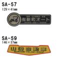 オリジナルシルク印刷ステッカー単価142円(税抜)/300枚セット(版代\3000税別込)