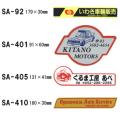 オリジナルシルク印刷ステッカー単価145円(税抜)/300枚セット(版代\3000税別込)
