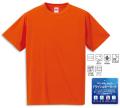 5088 4.7オンス ドライシルキータッチTシャツ 15色 8サイズ(130・140・150・160・S・M・L・XL)