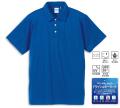 5090 4.7オンス ドライシルキータッチポロシャツ 11色 5サイズ(XS・S・M・L・XL)