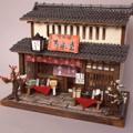 【ドールハウスキット】京都シリーズ 京町家キット 陶器屋さん【和風】