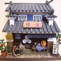 【ドールハウスキット】街角シリーズ 脇町の藍染屋【和風】