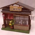 【ドールハウスキット】街角のお店(和風シリーズ) ぜんざい屋【和風】