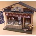 【ドールハウスキット】街角のお店(和風シリーズ) おにぎり屋【和風】
