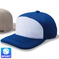 AMW エアーメッシュワイドCAP フリーサイズ  カラー5色【キャップ・帽子/名入れ可】