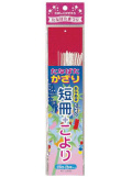 AT-コタ25 たんざくこより1(1セット60袋)