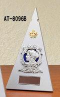 AT-8096B 表彰楯/Bサイズ290×165mm【表彰グッズ】
