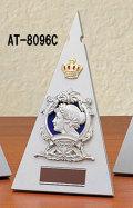 AT-8096C 表彰楯/Cサイズ255×145mm【表彰グッズ】