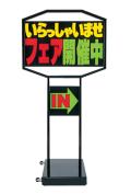 CS-V コマーシャルスタンド/フェア開催中