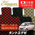 DA0023【ダイハツ】タントエグゼ 専用フロアマット [年式:H21.12-] [型式:L455S] 2WD リヤヒーター有 (ドレスアップシリーズ)