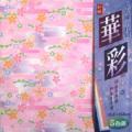 HY-2015 華友禅千代紙「華桜」15cm柄5種25枚入 240冊入り