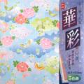 HY-2015 華友禅千代紙「華牡丹」15cm柄5種25枚入 240冊入り