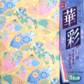 HY-2015 華友禅千代紙「華扇」15cm柄5種25枚入 240冊入り