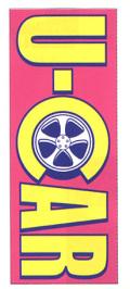 KT-9 特大のぼり U-CAR W900mm×H2700mm/自動車販売店向のぼり【メール便可】