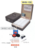 MHS-100 万能認印セット ハイスタンパー