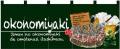 NK-67503 フルカラーのれん/okonomiyaki(お好み焼) W170×H65cm