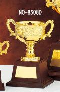 NO-8508D  ゴールドカップ/Dサイズ173×80mm【表彰グッズ】