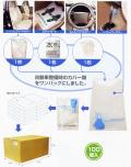 PN-1 サービス4点セット 100組(10組×10袋)/1ケース