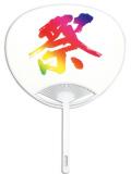 SP-20 祭(レインボー)/100本入 標準サイズうちわ