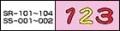 SR-101〜105・SS-001〜002用数字 「0〜9」セット