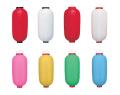 新K 9号長型提灯 単色 24×57cm ビニール ★おすすめ商品【ちょうちん】