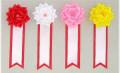 YR01F 特小リボンバラ70×165mm タレ付き 単色(1箱24個入り) 式典リボン【入学式・卒業式・表彰式・選挙】