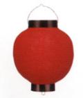 Z2810 8号丸洋紙提灯 赤・黒枠20.5×29cm【ちょうちん】