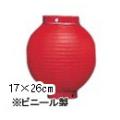 Tb62 6号丸型提灯 赤・赤枠17×24cmビニール 【ちょうちん】