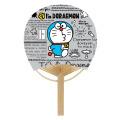 F5504 I'm Doraemon/10本入 キャラクター竹うちわ豆だより