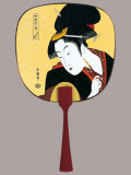 F57 キセル美人(深忍恋)・豆うちわ/50本入 中型・豆うちわ
