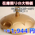 h32-8047 のぼり用ポールスタンド【注水式・注水型 ポール立て/限定特価品】