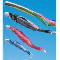 ゴールデン鯉 単品 10m(鯉のぼり)【フジサン鯉】