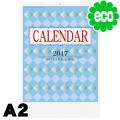 A2厚口文字月表【100部】/壁掛けカレンダー名入れ