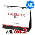 セブンデイズセブンカラーズ(小)【100部】/卓上カレンダー名入れ