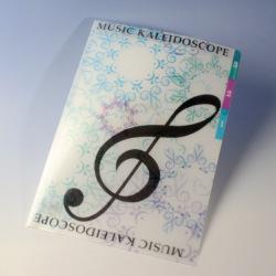 カレイドスコープ ト音記号 3連クリアファイル 音楽雑貨 音楽グッズ
