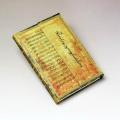 paperblanks �Ρ��ȥ֥å� �⡼�ĥ���� Mozart ���ڻ��� ���ڥ��å� ���ڥ��ե�