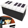 スツールボックス 鍵盤 ピアノ 音楽雑貨 音楽グッズ