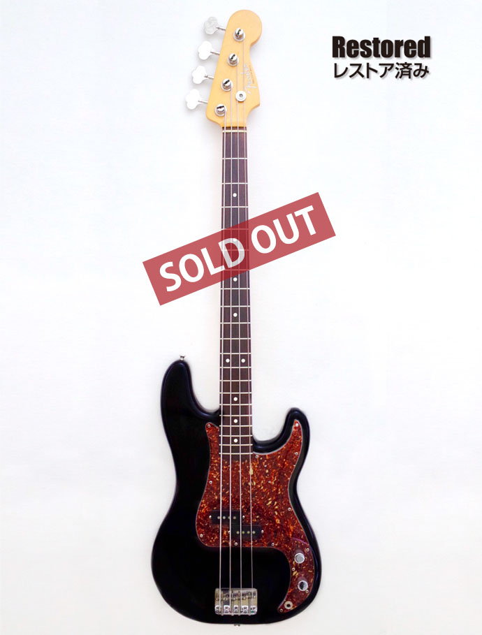 2003~4年 Fender Precision Bass【製後14歳】