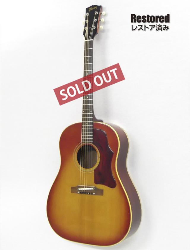 1964~65年 Gibson J-45【製後52歳】